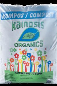 compost_new2